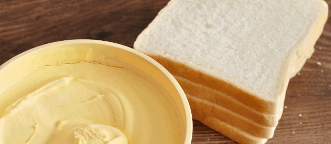 was ist margarine